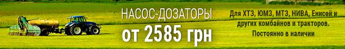 agro-2015